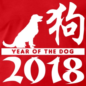 Year Of Dog - 2018